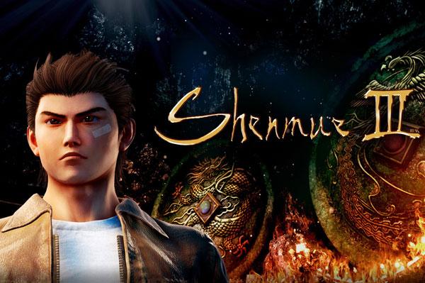 Shenmue 3 Télécharger